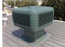Evaporative Coolers Melbourne